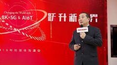 夏普三大变革揭开面纱产业链实现全面跃升