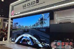 <font color='#FF0000'>LG</font>强大OLED电视阵营闪耀CES2020展
