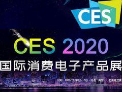 CES 2020国际消费电子产品展_专题报道