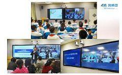 奥威亚坚持技术创新,聚焦教育扶贫