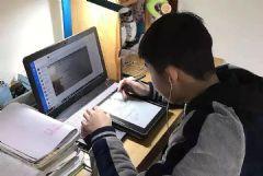 海尔<font color='#FF0000'>Leadpie</font>电子纸学习本助力德阳中学