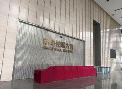 深圳中电长城大厦综合楼信息发布采用飞利浦小间距LED和<font color='#FF0000'>LCD</font>商显