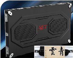 <font color='#FF0000'>AET</font>阿尔泰全新青云系列小间距LED屏重磅发布