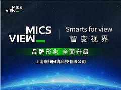 """智慧视频进攻:上海寰视的""""全域云"""""""