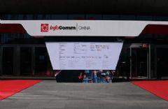 【新展期公告】北京<font color='#FF0000'>INFOCOMM</font>China2020正式改期至2020年9月28-30日!