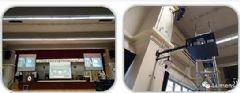 <font color='#FF0000'>Lumens</font>超高清会议摄像机VC-BR70H助香港东华学院