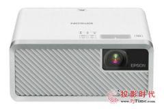 <font color='#FF0000'>3D</font>影院爆款推荐爱普生EF-100W激光智能投影机