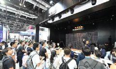 率先了解部分亚洲新产品体验北京<font color='#FF0000'>INFOCOMM</font>China2020优先场