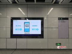 飞利浦商显入驻深圳地铁9号线