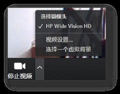用洋铭<font color='#FF0000'>SE</font>-500HD切换台如何做竖屏直播