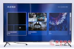 荣耀新一代智慧屏亮相与传统智能电视无差别