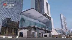 火了!SM公司显示屏太cool!涌动的小海浪科技感十足