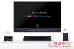 创维W81电视酷炫双息屏显示功能详解