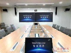 医疗研讨教学新模式丨上海儿童医学中心可视化综合管理平台
