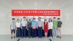 创维向全国9所大学捐赠9万只口罩助力学子返校复学