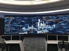 雷曼<font color='#FF0000'>COB</font>超高清显示屏为广州电力监测保驾护航