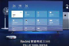新品抢先看Redmi将推多款轻旗舰智能电视