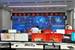 智慧行千里,全域落蓉城丨成都市交通运行协调中心(TOCC)