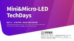 <font color='#FF0000'>Mini</font>&Micro-LEDTechDays,邀您一起共同探讨量产驱动与商业创新!