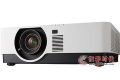 迎合超高清显示需求NEC再推一款高亮4K投影机