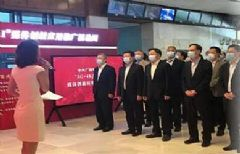 中国联通携手华为助力央视5G+<font color='#FF0000'>8K</font>视频直播