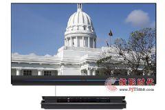 选购高端彩电你绕不开的几款O<font color='#FF0000'>LED</font>电视