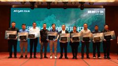 与艾同行,合作共赢丨艾比森与新疆10家渠道商签署战略合作协议