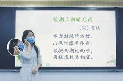 """希沃麦克风新增""""口罩模式"""",保证老师防疫授课两不误"""