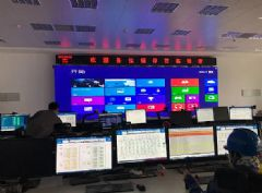 VA<font color='#FF0000'>TI</font>ON巨洋助力国家电网某智能运检管控中心