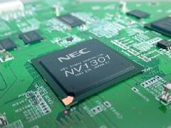 <font color='#FF0000'>nE</font>C液晶激光系列投影机新品上市
