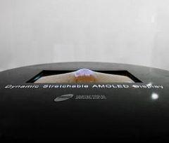 LG<font color='#FF0000'>Display</font>将领导韩国一项重大研发项目,开发可拉伸显示器