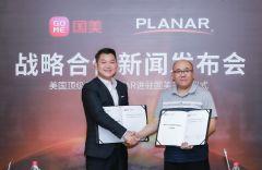 国际名品PLANAR与国美零售签合作协议