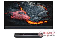 既要画质又要科技感或许这台电视能够满足你
