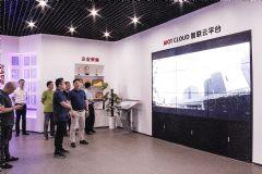 淮南高新区高新技术产业园研讨会圆满落幕