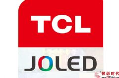 """<font color='#FF0000'>TC</font>L出手JOLED背后的""""大屏之战"""""""