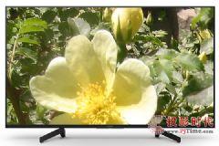 购索尼KD-49X8000G电视便宜还上档次