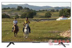 不是所有低价电视都差看看这款就知道了