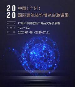 光峰臻彩4K激光家庭影院D30即将亮相2020广州建博展