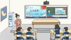 一体式录播主机方案 互动教学超简单
