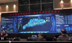 威创智汇融合平台开启指挥中心新境界