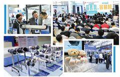 SIAF2020八月盛启复工复产新征程,八大主题研讨会引领行业技术新风范