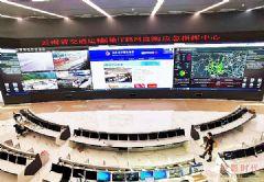 分布式赋能智慧路网�共筑云南交通运输厅TOCC发展新动能