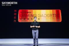 创维游戏装备S81<font color='#FF0000'>Pro</font>重磅发布!创维再次引领行业革新