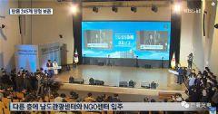雷曼<font color='#FF0000'>COB</font>显示屏亮相韩国文化馆