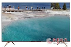 优质大屏别错过创维这款65寸电视值得推荐