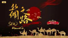 """羿飞教育创新促进教改科研提升质量―""""九州春秋""""谱写历史教育新篇章"""