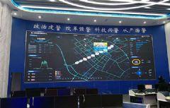 雷曼<font color='#FF0000'>COB</font>亮相内蒙古赤峰市公安局交警指挥中心
