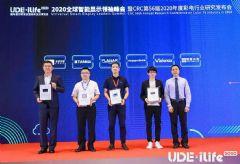 上海UDE展|国星<font color='#FF0000'>Mini</font>背光斩获行业大奖