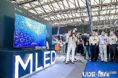 直击UDE2020:Mini&<font color='#FF0000'>micro-LED</font>视觉+听觉盛宴,寻找新生路!