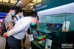 TCL华星MicroLED显示屏、曲面电竞显示屏、折叠屏等创新产品闪耀UDE2020
